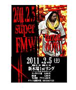 スーパーFMW