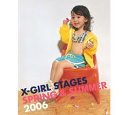 X-girl Stages 子供服