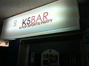 K'5 Bar    交流会