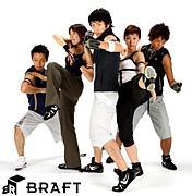 BRAFT