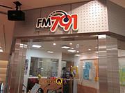 熊本シティFM ナビコレ!?