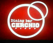 DINING BAR CERCHIO