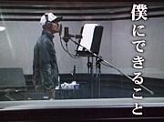 道しるべ〜EXILE  ATSUSHI〜