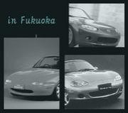 RoadSter in Fukuoka