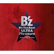 B'z The Best ULTRA Pleasure