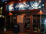 【Bar】Jangle Jim