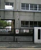 平間小学校