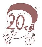 理科一類 20組 (2011年度)