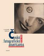 チェコ・アヴァンギャルド