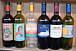 イタリアワインを知り体験!