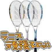 早大本庄 ソフトテニス部