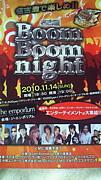 名古屋Boom Boom Night