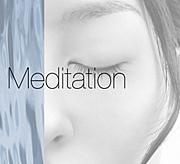 プリモーディアル・サウンド瞑想