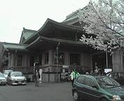 Love is 東本大教会!!