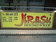 jirasu(ジラス)