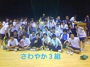 09.TAKUICHI.3の3.