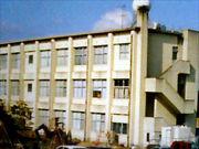 米子高等技術専門校