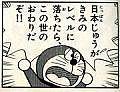 ぴっぱぁ〜集合(^ω^)