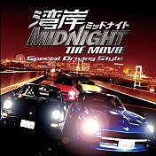Night Of Speed