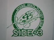 SIDE−3 HIMEJI