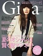 雑誌☆Gina