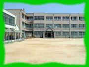 西陶器小学校