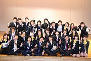 東京校一番隊