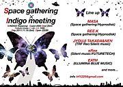 Space Gathering×indigomeeting