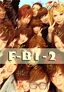 文化 FB1-2組の勉強会(笑)