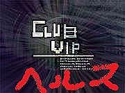 Club VIP Health Club