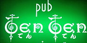 pub TenTen