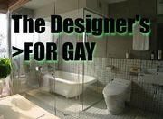 デザイナーズマンションforGAY
