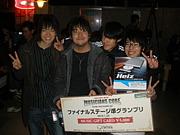 Metabolic Leo Band