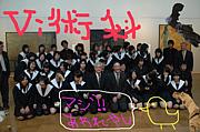 ☆Vi術科☆2007年卒業Ver