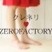 クレネリ  ZERO FACTORY