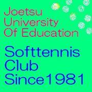 上越教育大学ソフトテニス部