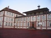アルザス成城学園