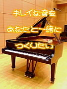 合唱in福井(o^∀^o)