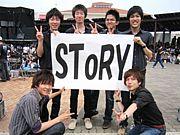 SToRY -Kyoto a cappella-
