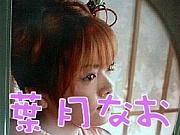 ネトア☆松浦亜弥ファンクラブ