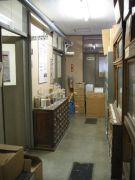 名城大学 環境土壌学研究室