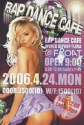 RAP DANCE CAFE