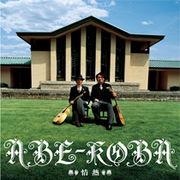 ABE-KOBA