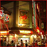 酒蔵力(さかぐらりき)浦和本店