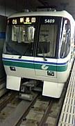 神戸市営地下鉄5000形