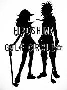 広島ゴルフサークル☆