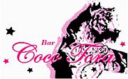 Bar : Coco Tora