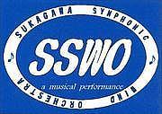 須賀川吹奏楽団(SSWO)