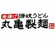 丸亀製麺友の会 西日本支部