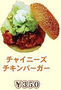 【HNCT】ダイエット愛好会